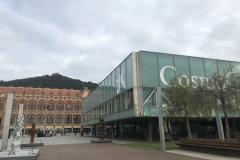 Festival 10alamenos9 en CosmoCaixa (8-10 abril 2019)